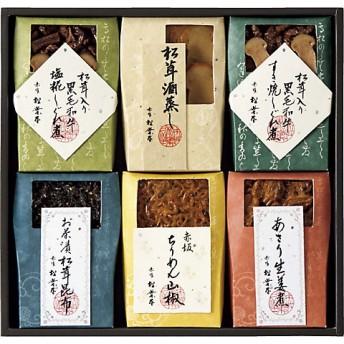 【675583】〈赤坂松葉屋〉赤坂料亭ごのみ 【三越・伊勢丹/公式】