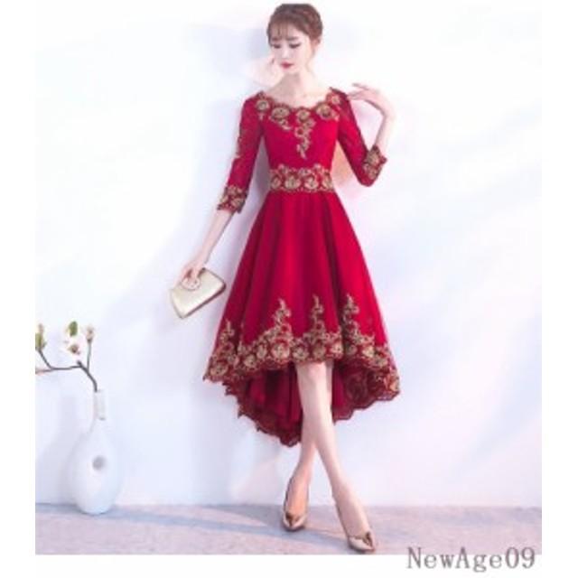 818e91bfb856e パーティードレス パーティドレス 結婚式 成人式 同窓会 二次会 お呼ばれドレス ドレス ドレス 大きいサイズ