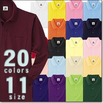 T/C 長袖ポロシャツ キッズサイズ /ホワイト白ブラック黒レッド赤ブルー青イエロー黄色他子供服【MSD902】【5200902】