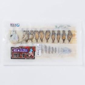 父の日 送料無料 ふなずしスライス160g 飯魚 滋賀県 米と塩以外の調味料不使用。希少な琵琶湖の固有種ニゴロブナで作りました。