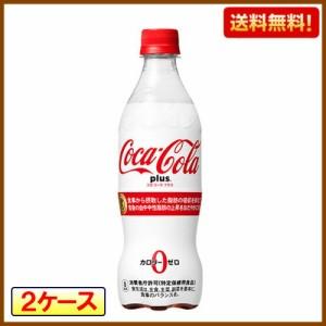 2ケース コーラ SAKURA 250ml coca-2019sakura 60本入り コカ・コーラ 数量限定 お花見 スリムボトル 桜デザイン さくら 2019年