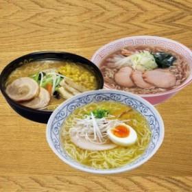 秋田比内地鶏らーめん 12食 味噌ラーメン 醤油ラーメン 塩ラーメン 詰め合わせ セット 食べ比べ 生麺 東京都