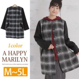 ウール混 シャギー素材 ノーカラー 長袖 コート ブラック M(5400円以上購入で送料無料)