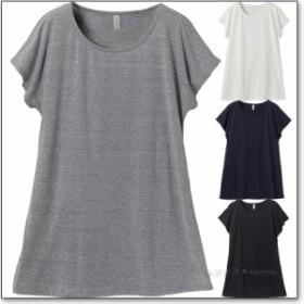 rucca 4.1オンス Tシャツ ワンピース(ミニ丈)/白/黒/グレー/紺【2013674】