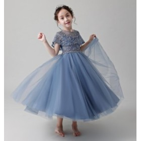 267ea0f7cd4db 女の子 礼服 ドレス ピアノ発表会 衣装 ピアノ 発表会 ドレス 子供 結婚式ドレス リングガール