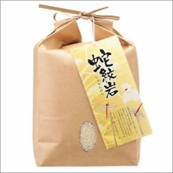 米 蛇紋岩米 コシヒカリ 5kg 新米 平成30年産 兵庫県 但馬産 2019 新春