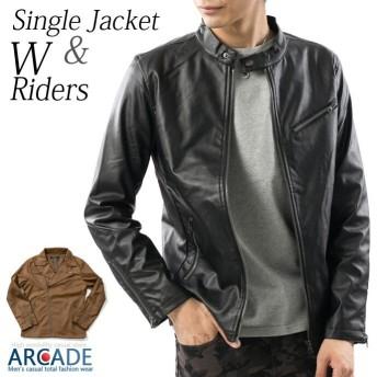 ライダースジャケット メンズ PUレザー ジャケット メンズ レザージャケット Wライダース シングル ライダース 革ジャン ロック