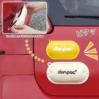 ドンパック(車用便ケース) ブラック・レギュラー
