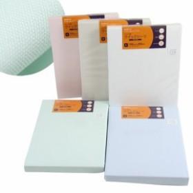 【西川産業】ベッド用ボックスシーツ日本製[オックス]クイックシーツ綿100%5色【シング