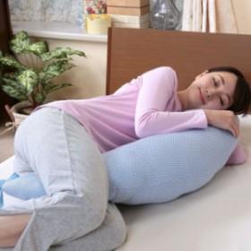 接触冷感 抱き枕円座クッション・まくらにもなる両端ひも付きあす楽