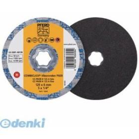 PFERD社 [948187] PFERD ディスクペーパー コンビクリック不織布ディスク PNER (5入)