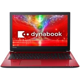 dynabook AZ45/ER Webオリジナル 型番:PAZ45ER-SNL