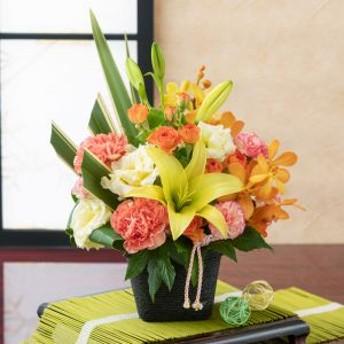 【最速で翌日配送対応】アレンジメント「和花の贈り物=山吹=」