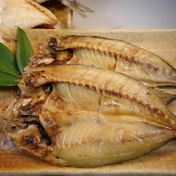 常温保存できる 骨まで食べる焼き魚〔あじ・かます・サバ×各2枚〕 おつまみ おかず 和食 惣菜 詰め合わせ