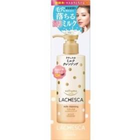 10000円以上送料無料 ソフティモ ラチェスカ ミルククレンジング(200mL)化粧品 クレンジング・洗顔 クレンジング
