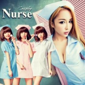 ハロウィン コスプレ ナース 看護婦 女医 医者 コスプレ衣装 白 ピンク ブルー