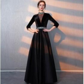 立ち襟 パーティードレス Aライン 7分袖 イブニングドレス ロングドレス フェミニン フォマールドレス 司会 プリンセス ファスナー