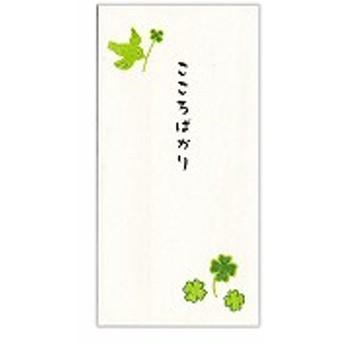 うずまき のし袋紙幣型イラスト(ノ-2291)「単位:フクロ」