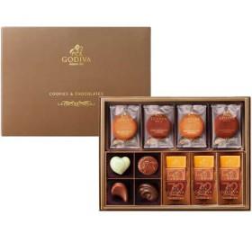 【期間限定】ゴディバ クッキー&チョコレート アソートメントA たまひよSHOP・たまひよの内祝い