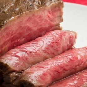 人気 詰め合わせ 送料無料 贈り物 黒毛和牛稀少部位「ザブトン」 ローストビーフ300g