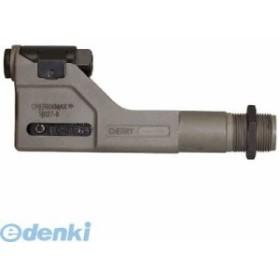 【Pマークポイント】CHERRY[H8278] PULLING HEAD オフセットタイプ -8専用
