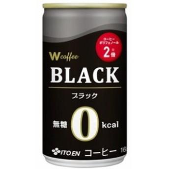 コーヒー ブラック 伊藤園 W coffee (缶) 165g×30本