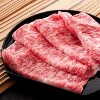 山形牛すき焼きセット 2種盛り 550g 肩ロース肉 バラ肉 詰め合わせ 国産 牛肉 和牛 冷凍 高橋畜産食肉 山形県