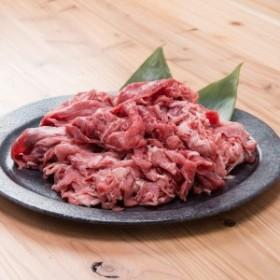 父の日 鳥飼畜産の鳥取和牛 切り落とし 1kg 国産 牛肉 バーベキュー 焼き肉 牛丼 すき焼き スライス 黒毛和牛 お得 鳥取県