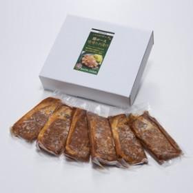 送料無料 お取り寄せ 豚ロース 味噌たれ漬け 110g やわらか ジューシー 美保野グリーン牧場株式会社 青森県