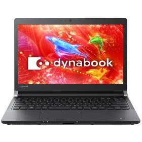 dynabook RZ83/DB Webオリジナル 型番:PRZ83DB-SNA