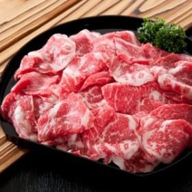 黒毛和牛切り落とし 450g 国産 牛肉 和牛 すき焼き 焼き肉 山形牛 冷凍 山形県産 高橋畜産食肉 ブランド 肉 山形県
