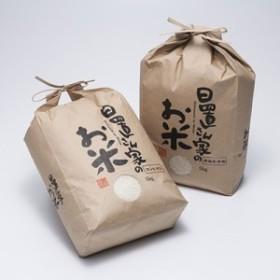 コシヒカリ・きぬむすめセット精米 各5kg 株式会社エイチアグリ 鳥取県 美味しく、安全で環境にもこだわった鳥取産のお米