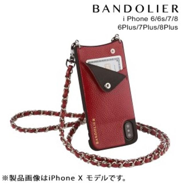 ef53b6c2ce BANDOLIER バンドリヤー iPhone8 iPhone7 7Plus 6s ケース スマホ アイフォン プラス LUCY CRIMSON  メンズ レディース