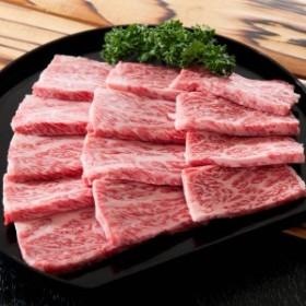 山形牛焼き肉セット バラ肉とモモまたは肩肉 300g 肉だれ 詰め合わせ 国産 牛肉 和牛 冷凍 高橋畜産食肉 山形県