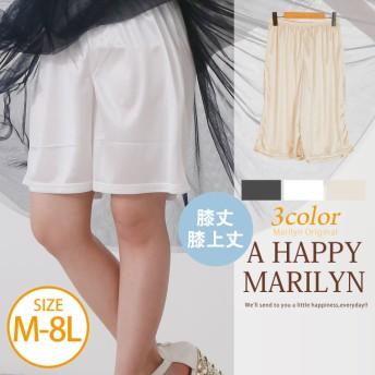 4L 8Lサイズ追加 膝丈 & 膝上丈 の サテン ショート ペチ パンツ ホワイト 8L(5400円以上購入で送料無料)