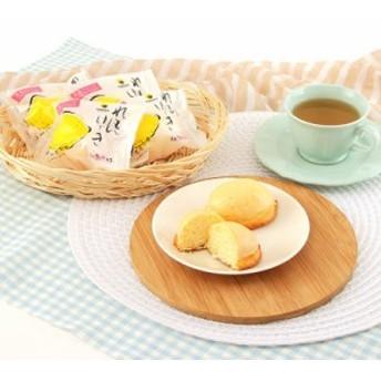 スイーツ 人気 詰め合わせ 送料無料 贈り物 ケーキ お取り寄せスイーツ sweets レモンケーキ 20個