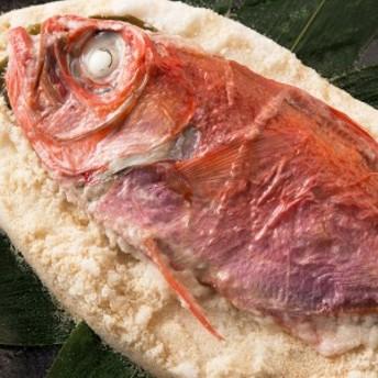 鯛塩釜 金目鯛塩釜焼 お祝い料理 ご当地グルメ 伊豆 鯛茶漬け 惣菜 和食 お取り寄せグルメ 送料無料