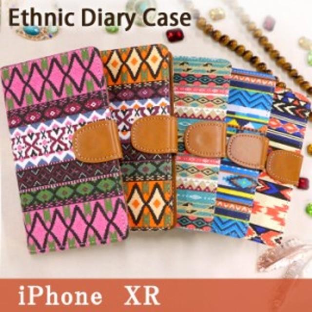 iPhoneXR ケース カバー 手帳 手帳型 iPhone XR エスニック アイフォンケース アイフォンカバー