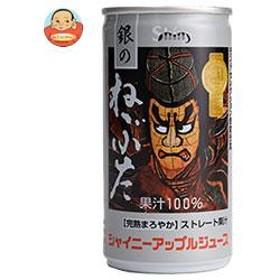 【送料無料】 青森県りんごジュース  シャイニー  アップルジュース 銀のねぶた  195g缶×30本入