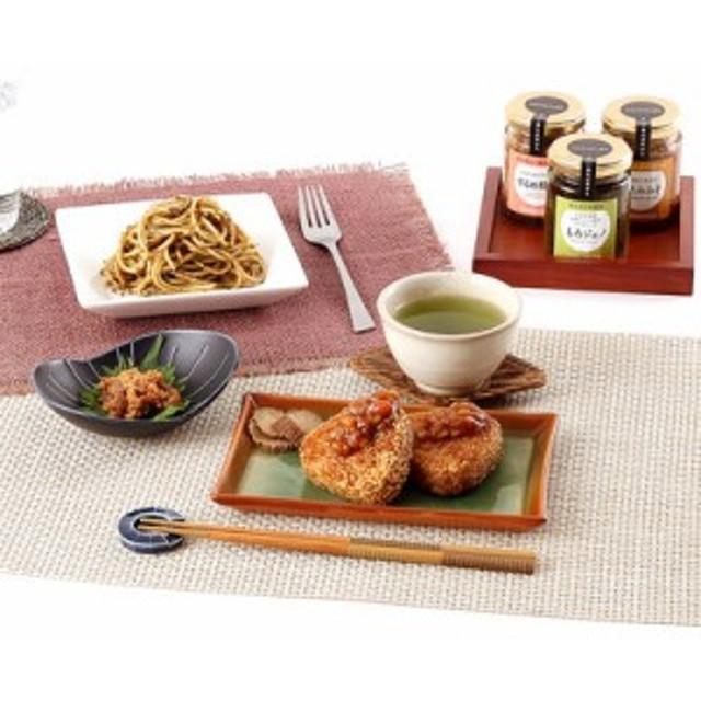グルメ 麹菌を使ったご飯のお供詰め合わせ  もろジェノ、するめ糀漬、もろみみそ