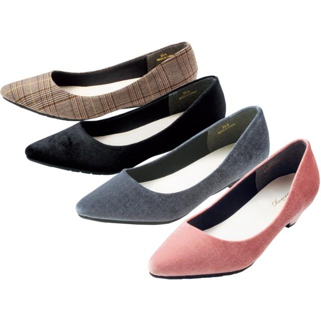 【格安-女性靴】レディースベロア調素材ポインテッドトゥパンプス