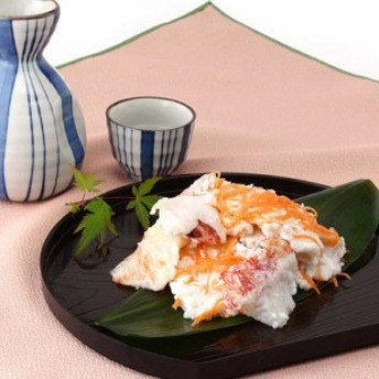 北海道 お取り寄せ きんきいずし 500g 郷土料理 高級 なれずし