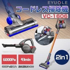 Ziglint Z3 掃除機 コードレス掃除機 サイクロン掃除機 強力 7500pa 2-in-1 吸引 充電式 サイクロン式 コードレスクリーナー