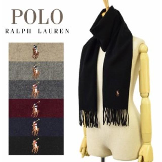 89166e31bddd ポロ ラルフローレン Polo Ralph Lauren マフラー スカーフ メンズ レディース ユニセックス ラルフ pc0253
