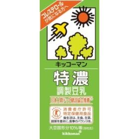 豆乳 キッコーマン 特濃調整豆乳 1000ml×6本×2ケース 特保 (トクホ)