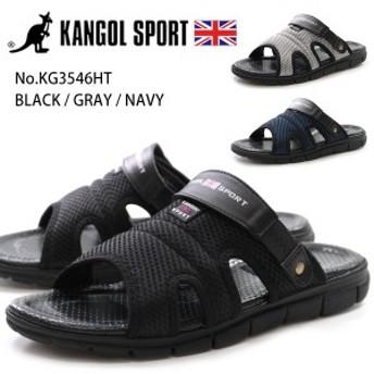 即納 あす着 サンダル メンズ カンゴール スポーツ カジュアル 靴 KANGOL SPORT KG3546HT