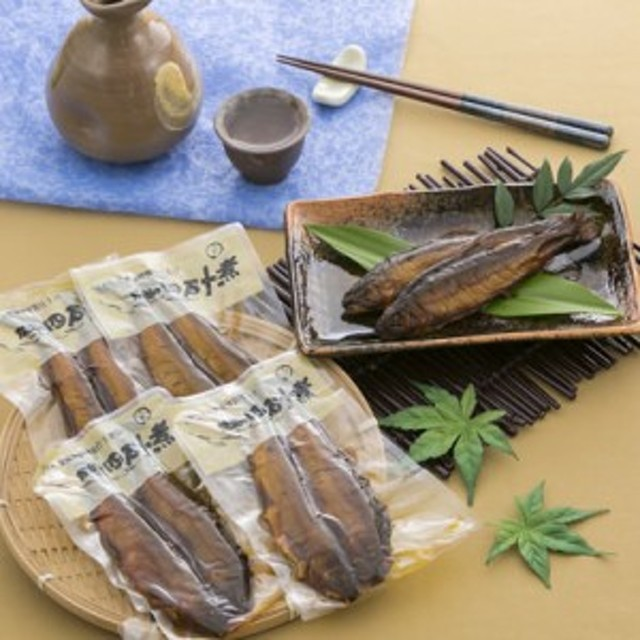 送料無料 海鮮 伝統の炭火無煙燻製法 鮎本来の香りと旨味をギュっと封じ込めた「焼鮎」を甘さ控えめに煮込みました 焼鮎の四万十煮