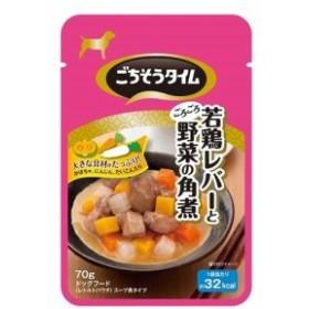 ごちそうタイム 若鶏レバーとごろごろ野菜の角煮 パウチ 70g