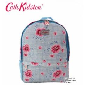 キャスキッドソン リュック ジュニア 742511 Backpack Mesh リュックサックCath Kidston 子供 遠足 ag-1397