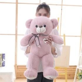 テディベア ぬいぐるみくま クリスマス プレゼント 可愛い熊 動物 大きい くまぬいぐるみ 熊縫い包み クマ抱き枕 お祝い ふわふわ 70cm
